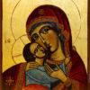 La Vierge de Rila, une icône religieuse traditionnelle Byzantine qui fait partie de la catégorie des icônes de la Vierge