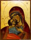 Icône Vierge de Rila