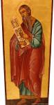 saint-basile-vie-en-douce. Martine Gaussen icône religieuse traditionnelle Byzantine